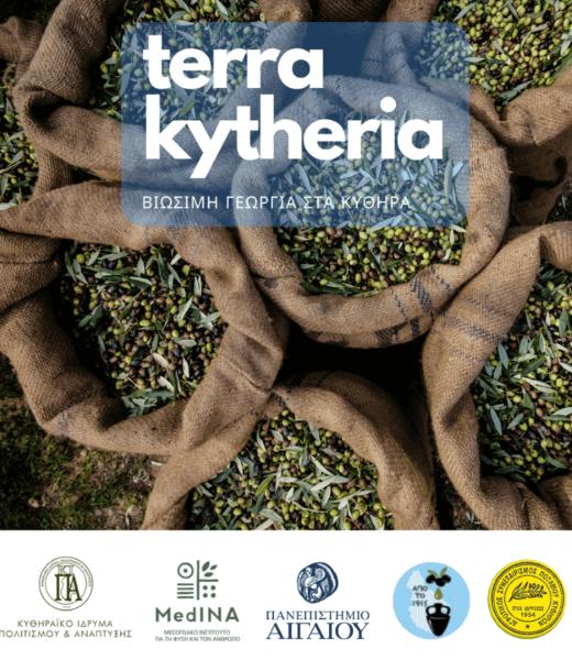 elaioparagogoi-terra-kytheria1.jpg